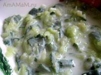 Дзадзики - греческий салат (огурцы, зелень, чеснок, йогурт)