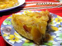 Яблочный пирог, приготовленный на водяной бане