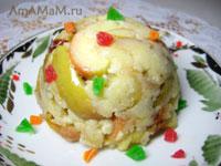 Десерт с яблоками в тесте - рецепт с фото