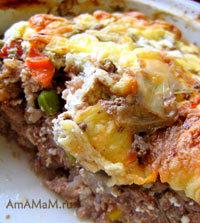мясной пудинг с томатами, луком, сыром и гавайской смесью
