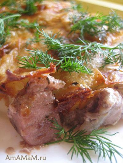 катофельная запеканка со свининой
