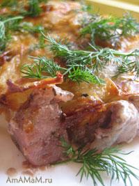 Мясная запеканка с картошкой