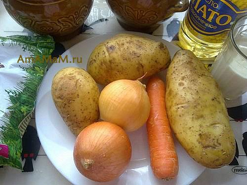 Ингредиенты для грибов с картофелем в горшочках
