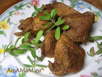 Афелия - вкусная пряная свинина, тушеная в вине и кориандре с корицей и черным перцем - кипрское, очень вкусное мясо!