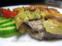 Мясо (свинина), запеченное в духовке с киви и бананами