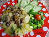 Очень вкусная картошка с вешенками!