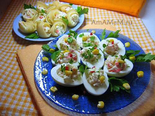 Закуски из фаршированных Лумакони и фаршированных яиц