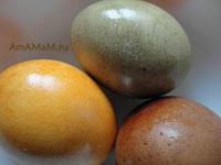 Крашения яиц натуральными красителями - луковая шелуха, куркума, кофе, отвар листьев крапивы