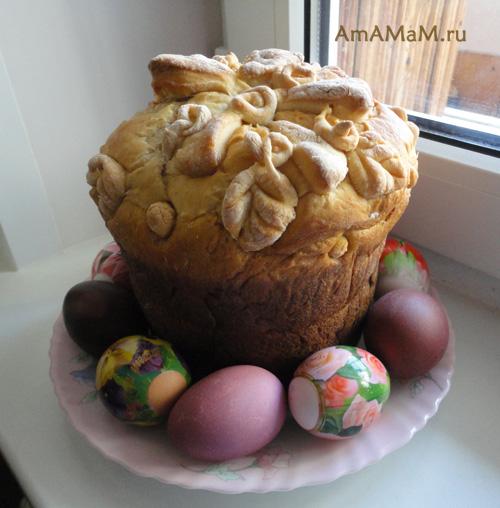Куличи и яйца на Пасху