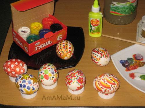 Как раскрасить яйца гуашью