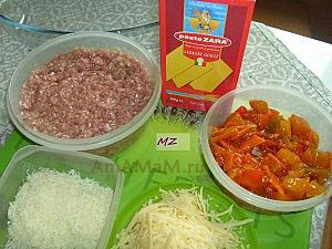 Все для лазаньи с мясом и овощами