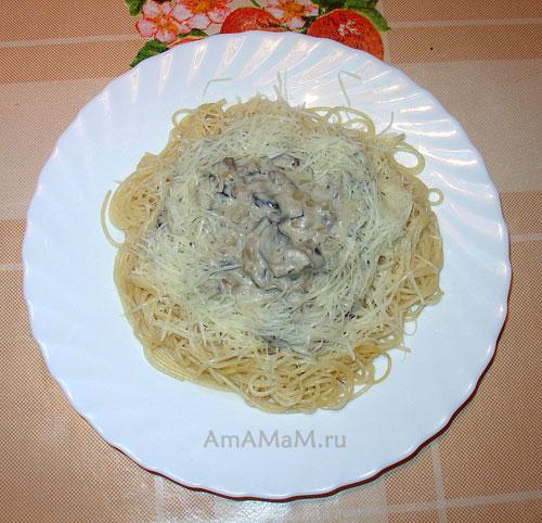 Как приготовить сливочный соус для спагетти с грибами - очень вкусный и быстрый ужин для любимых!