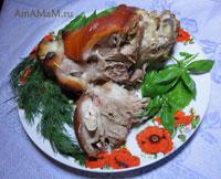 Очень вкусная голяшка, приготовленная в рукаве дл запекания