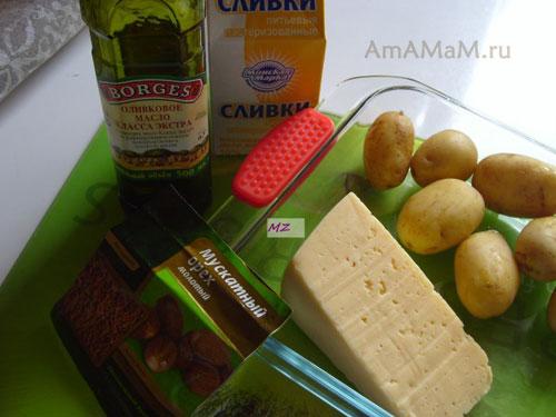 Из чего готовить картофельный гратен - французскую картофельную запеканку
