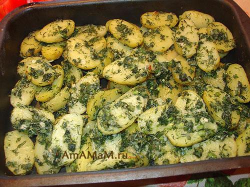 Опробованный рецепт запекания картофеля с зеленью