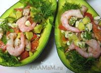 Как подавать салат из авокадо - лодочки из авокадо с креветками