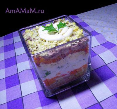 Салат из печени трески слоями, очень вкусный и простой в приготовлении на любой праздник!
