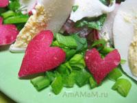 Простой и вкусный праздничный салат из редиса с яйцами