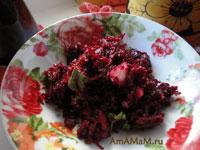 Очень вкусный и сочный салат из свеклы с черносливом, луком, петрушкой и коньяком, заправленный оливковым маслом!