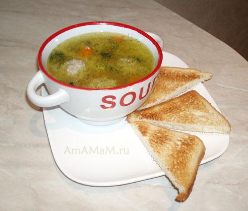 Очень вкусный суп из фрикаделек, который очень нравится мужчинам!