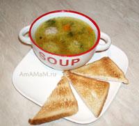 Как сварить фрикадельковый суп с лапшой - рецепт и фото супа с фрикадельками