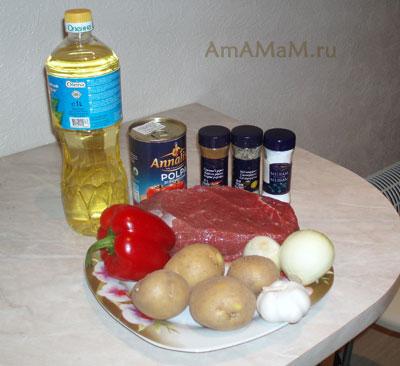 Состав продуктов для приготовления Супа - гуляша из говядины