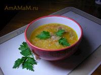 Очень вкусный фасолевый суп с бараниной, томатом и рисом
