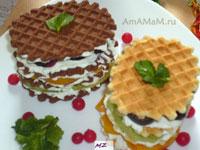 Очень вкусный и быстрый десерт с маскарпоне, печеньем-вафельками и фруктами